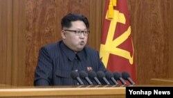 """Trong thông điệp đầu năm, lãnh tụ Kim Jong Un tuyên bố Bình Nhưỡng """"sẽ tiến hành các nỗ lực khó khăn để khai triển các cuộc đàm phán giữa hai nước Triều Tiên và cải thiện quan hệ song phương""""."""