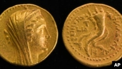 Excavations at Tel Kedesh, Israel, under the auspices of the University of Michigan and University of Minnesota, have discovered a gold coin which is the oldest to date in the country. Scientists believe it was minted in Alexandria around 191 BC and bears