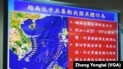 台湾立法院外交及国防委员会今年5月也就南中国海争议进行质询 (美国之音张永泰拍摄)