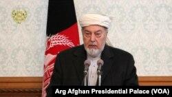 سید احمد گیلانی از سوی رئیس جمهور افغانستان به حیث رئیس شورای عالی صلح افغانستان تعیین شد.