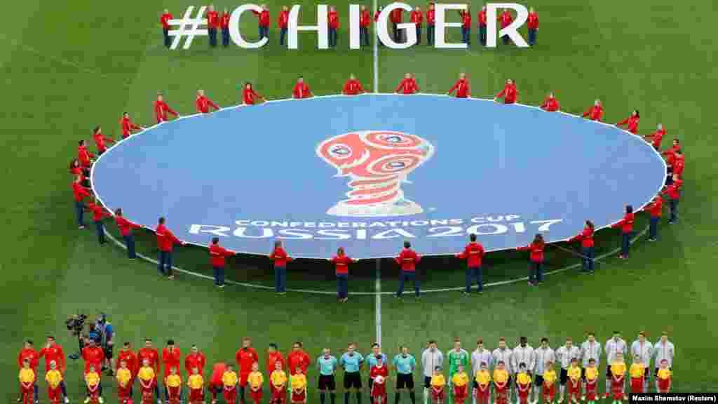 Kafin a fara wasan karshe tsakanin Jamus da kasar Chile a gasar nahiyoyi ta Confederation Cup 2017 a ranar Lahadi 2 ga watan Yuni na shekarar 2017 a garin Saint Petersburg dake Rasha.