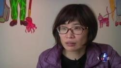 中国或在年内出台首部反家暴法