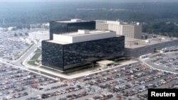 Sedište NSA