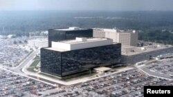 미국 국가안보국 건물 (자료사진)