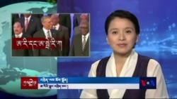 Kunleng News Aug 8 , 2014
