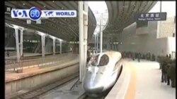 60초로 보는 세계 – 2012.12.26