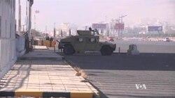 Yemen in Turmoil, Emergency Parliament Session Planned
