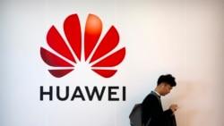 Huawei နဲ႔ ၿဗိတိန္ လက္တြဲျဖဳတ္မယ့္ အလားအလာရွိ