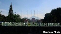 Kampus UGM di Bulaksumur, Yogyakarta. (Foto: Humas UGM)