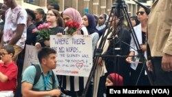 O'ldirib ketilgan Nabra Hassanenni xotirlab yig'ilgan faollar, 21-iyun, 2017-yil