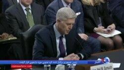 دومین روز بررسی نامزدی نیل گورساچ برای عضویت در دیوان عالی آمریکا