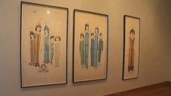 نمایش نقاشی های مرکبی در استرالیا