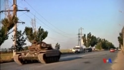 2014-09-06 美國之音視頻新聞: 烏克蘭交戰雙方停火局勢暫時平靜