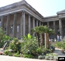 Afrička pustinja u Britanskom muzeju