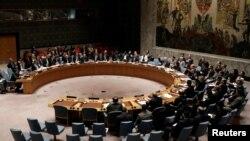 نشست شورای امنیت سازمان ملل متحد، ۲۸ فوریه ۲۰۱۷