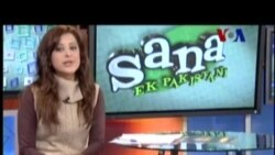 ثنا - ایک پاکستانی - 42