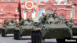 俄罗斯举行胜利日阅兵