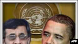 روسای جمهوری ايران و آمريکا در يک روز سخنرانی می کنند