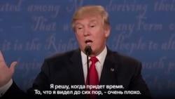 Дискуссия касается недавних заявлений Дональда Трампа о том, что результаты выборов будут сфальсифицированы.