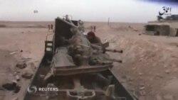 Сирийская оппозиция просит ООН о защите от России