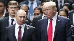 Trump နဲ႔ Putin ဇူလိုင္ ၁၆ Helsinki မွာေတြ႔မည္