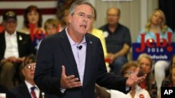 Republican presidential candidate, former Florida Gov. Jeb Bush, speaks during a town hall style campaign stop, at the VFW in Englewood, Colorado, Aug. 25, 2015.