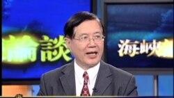 海峡论谈:马英九第二任期的两岸关系(2)
