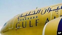 لبنان کے لیے گلف ایئر کی پروازیں معطل