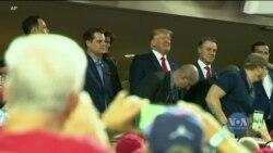 """""""Посадіть його у в'язницю"""". Дональда Трампа освистали на бейсбольній грі у Вашингтоні. Відео"""