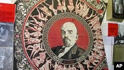 十月革命後的列寧像