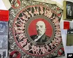 十月革命后的列宁像