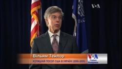 Коли Україна процвітатиме, Крим сам повернеться - колишній посол США в Україні