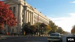 美國司法部總部大樓