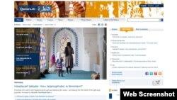 A portion of the qantara.de home page.