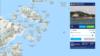 유엔 제재 선박 중국 근해서 포착…북 불법 활동 근절 위한 국제사회 공조 활발