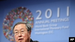 People's Bank of China governor Zhou Xiaochuan (file photo)