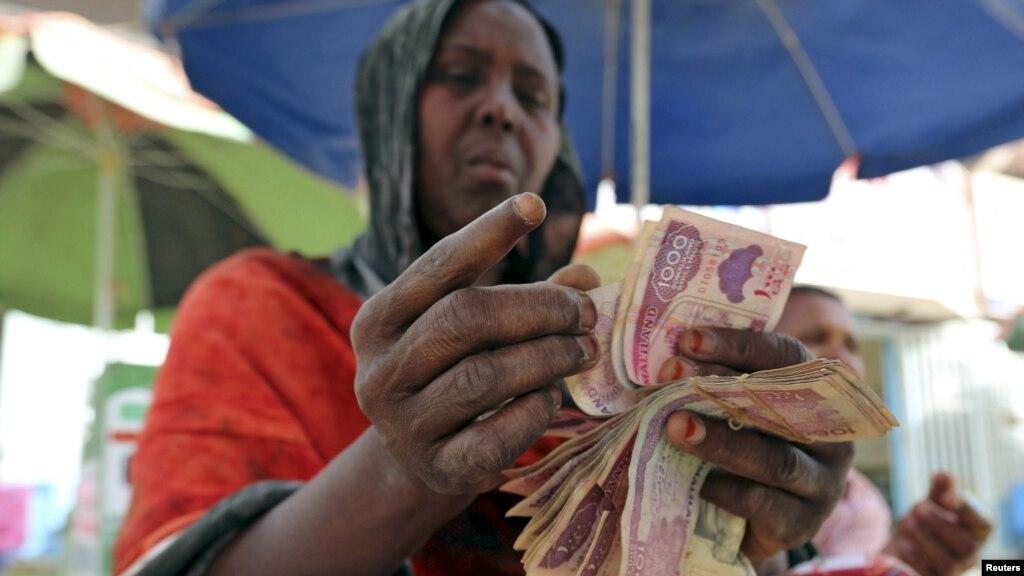 SFGate: Anna Badkhen's Africa Journal - SFGate |Somali Money
