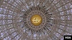 Bahai dome