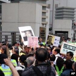香港团体和人士抗议北京拘押艾未未