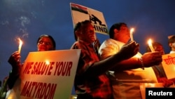 ممبئی میں احتجاجی مظاہرہ