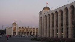 Diniy va dunyoviy bilim beruvchi yangi kollej, Qirg'iziston