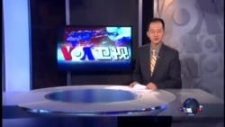 VOA卫视(2014年12月21日 第一小时节目)