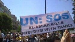 تظاهرات ضد دولتی در حمص - آرشیو