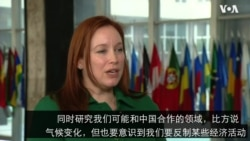 专访美国务院官员:拜登政府放眼重建美欧关系反制中国侵犯人权