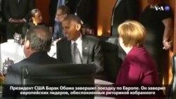 Новости США за 60 секунд. 18 ноября 2016 года