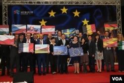 """""""台北欧洲节""""主办方与协办单位负责人全体合影。"""