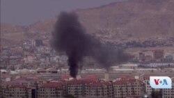 USA- Afghanistan Gueleyaw