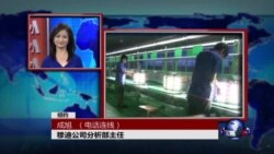 VOA连线:中国制造业下滑,经济面临新挑战