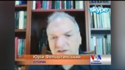 Нинішній Путін закінчиться, коли новий президент США займе посаду - експерт. Відео