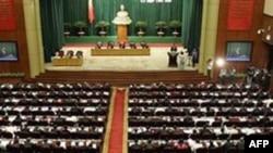 Quốc hội khóa 13 của Việt Nam sắp mở phiên họp thứ nhất